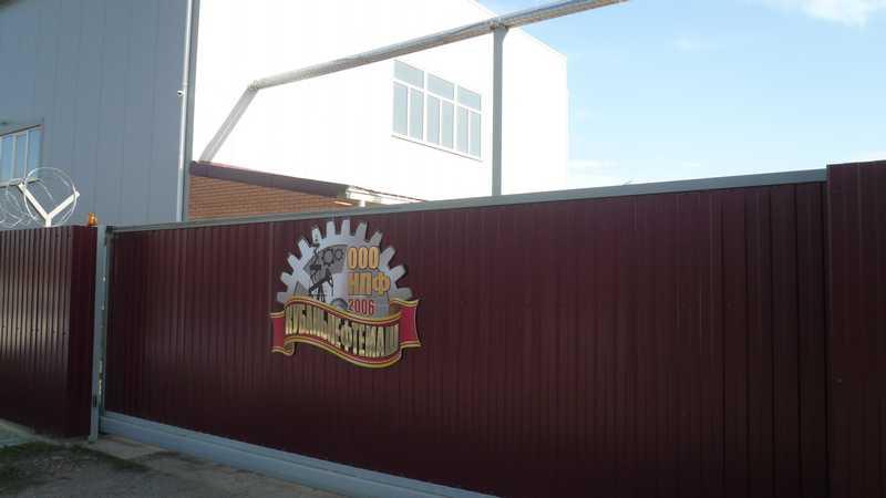 крановый завод Кавказ