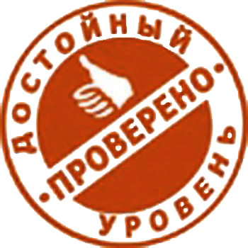 Крановый завод Кавказ-1